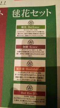 Beer Market01.JPG