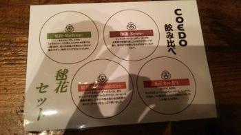 Beer Market02.JPG