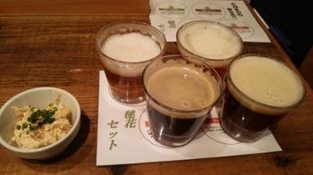 Beer Market03.JPG
