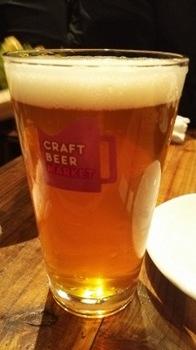 Beer Market11.JPG