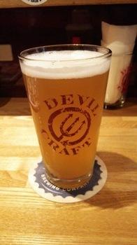 DevilCraft 02.JPG