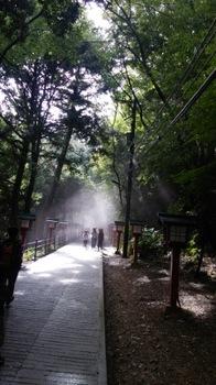 Mt. Takao 07.JPG