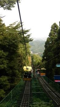 Mt. Takao 09.JPG