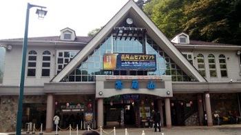 Mt. Takao 11.JPG