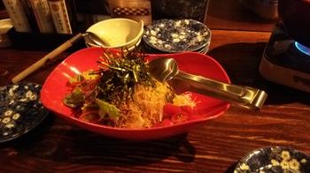 aburi_yamao_03.JPG