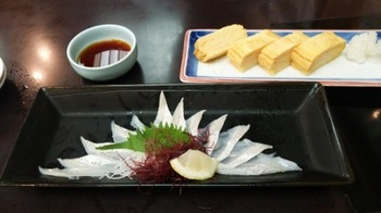 fukuoka ap01.JPG