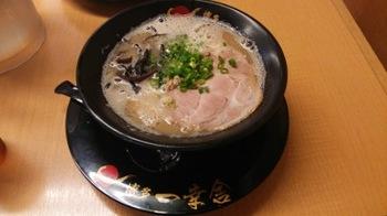 hakata_01.JPG