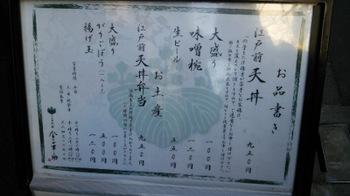 kanoko_swan_02.JPG