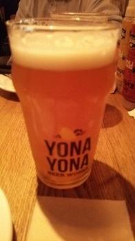 yona yona bw 04.JPG