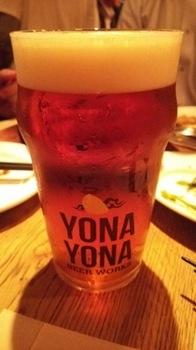 yona yona bw 07.JPG
