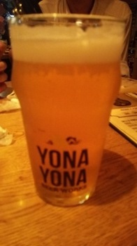 yona yona bw 13.JPG