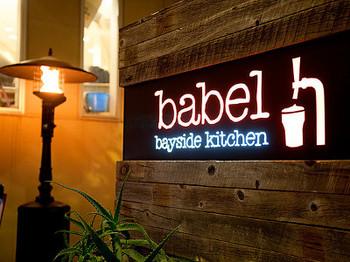BabelBaysideKitchen_00.jpg