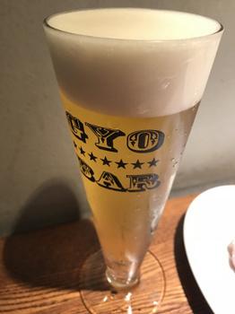 gyo_bar_02.JPG