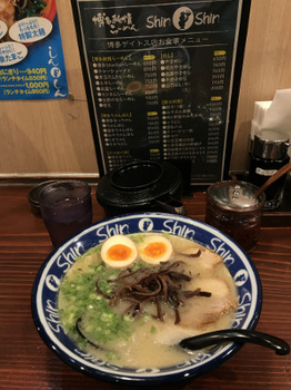 hakata_04.JPG